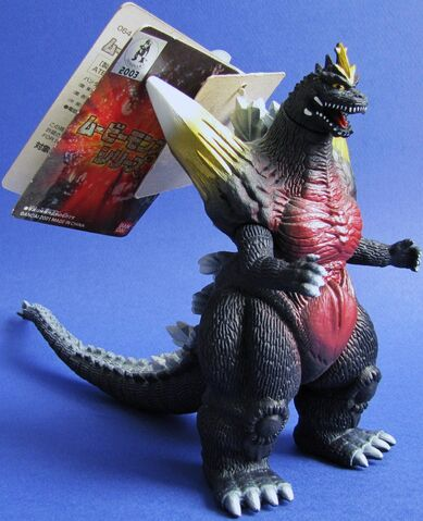 File:Bandai Japan 2001 Movie Monster Series - SpaceGodzilla.jpg
