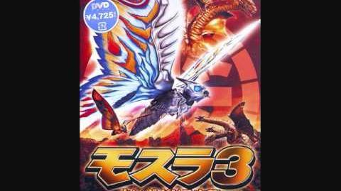 Toshiyuki Watanabe - Haora Mothra Lora Version (REBIRTH OF MOTHRA 3)