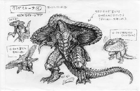 File:Behind Godzilla 2000 Orga Concept.jpg