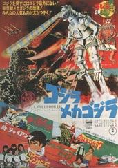 File:Godzilla vs. MechaGodzilla Poster Japan Toho Champion Festival.jpg