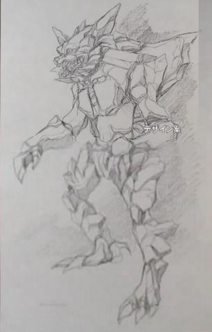 File:Concept Art - Yamato Takeru - Spider Kumasogami 5.png