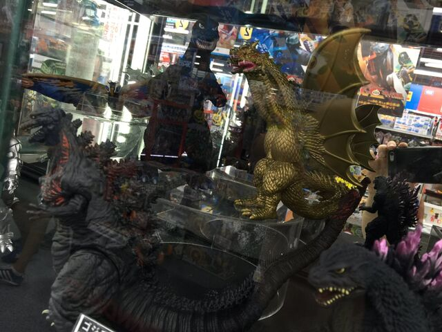 File:Bandai Godzilla showcase 2016.jpeg