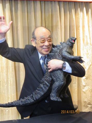 File:Haruo Nakajima With Giant Jakks Pacific LegendaryGoji.png