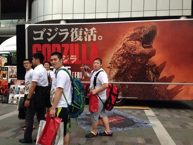 File:2014 Kyusyu 29.jpg