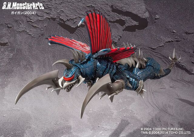 File:S.H. MonsterArts Gigan Promo Pic 2.jpg