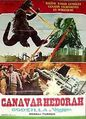 Godzilla vs. Hedorah Poster Turkey 1