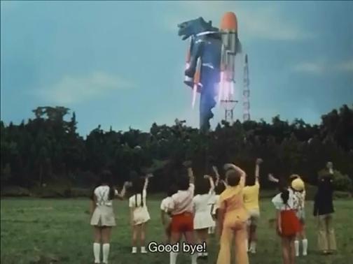 File:Goliath on a rocket.jpg