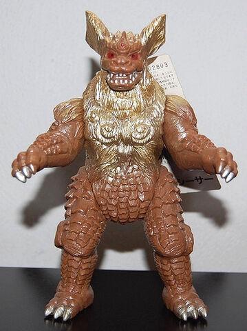 File:King Caesar 1993 toy