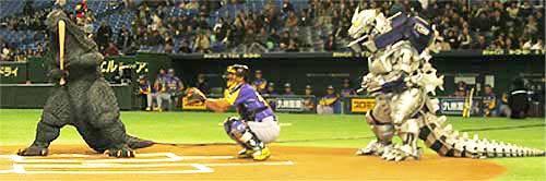 File:KiryuGoji Kiryu Baseball.jpg