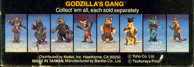File:GodzillasGang.jpg
