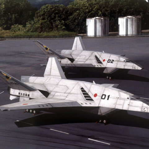 File:Godzilla.jp - 25 - AC-3 White Henron.jpg