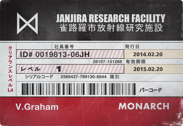 File:MUTORESEARCH FILE BROWSER - SERIZAWA - 5 - MONARCH ID GRAHAM.jpg