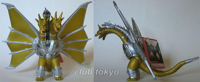 File:Bandai Japan 2005 Movie Monster Series - Mecha-King Ghidorah.jpg