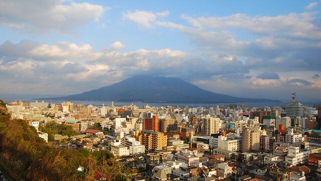 File:Kagoshima.jpg