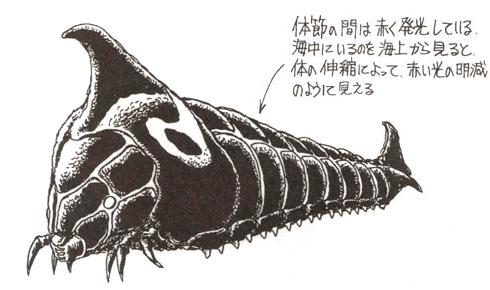 File:Concept Art - Godzilla vs. Mothra - Battra Larva 1.png