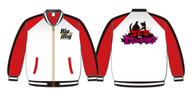 File:Godzilla Evangelion sweaters.png