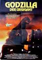 Godzilla vs. Biollante Poster Germany 2