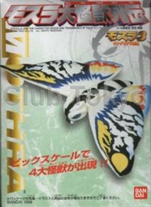 File:Mothra Kaiju Legend.jpg