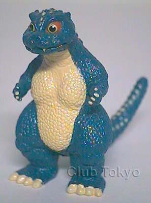 File:Bandai HG Set 1 Little Godzilla.jpg