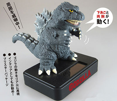 File:Godzilla thing???.jpeg
