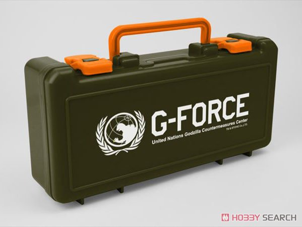 File:Gorxe box thing.jpeg