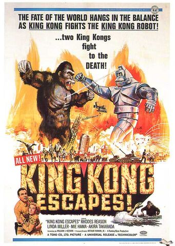 File:Kong cartoon 05.jpg