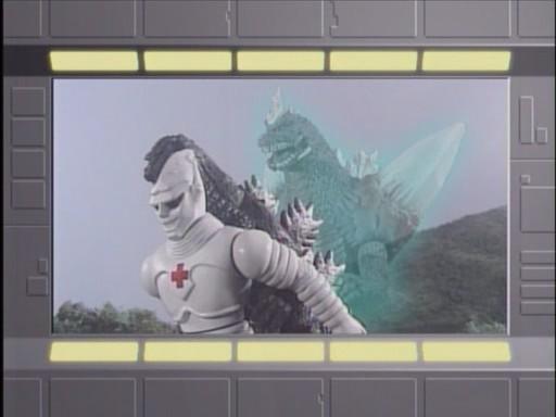 File:Godzillaislandstory0912.jpg