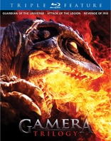 File:Gamera Trilogy Blu-ray Cover.jpg