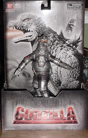 File:Godzilla Wave5 MG1.JPG