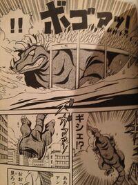 Oh look, It's Anguirus!