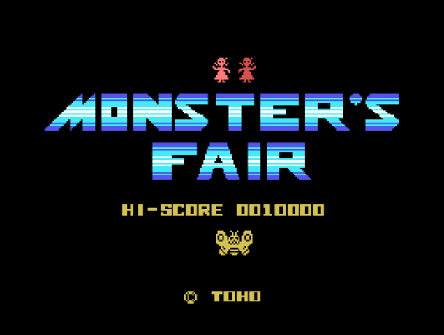 File:Monster's Fair - Title Screen.png