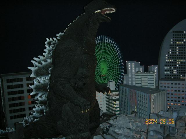 File:BatoGoji in 2004.jpg