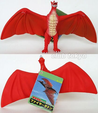 File:Bandai Japan Toho Kaiju Series - Fire Rodan.jpg