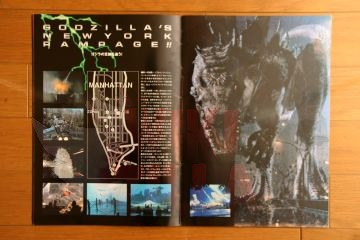 File:1998 MOVIE GUIDE - GODZILLA 1998 PAGES 2.jpg