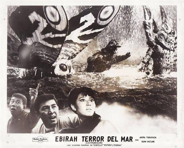 File:Ebirah, El Terror Del Mar.jpg