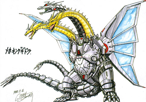 Image - Concept Art - Godzilla vs. King Ghidorah - Mecha ...
