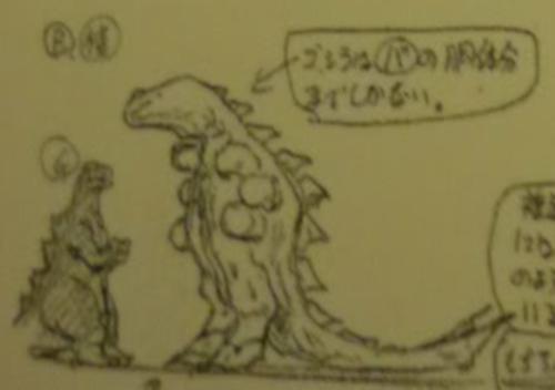 File:Godzilla vs. Barubaroi.png