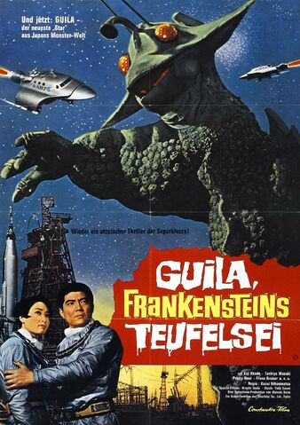 File:X from outer space poster 02.jpg