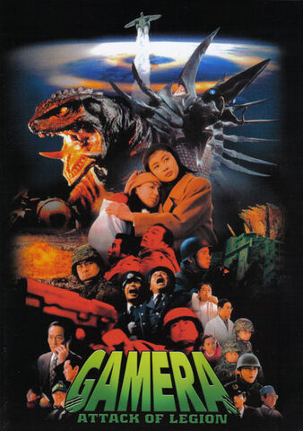 File:Gamera 2 DVD Cover.jpg