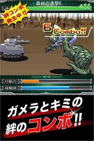 File:Gamera Battle 2.jpg