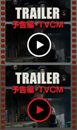 File:Godzilla-Movie.jp - Trailer.png