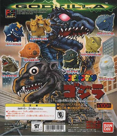 File:Sofubi Collection Ad 2.jpg