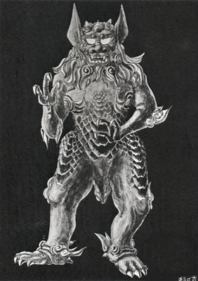 File:Concept Art - Godzilla vs. MechaGodzilla - King Caesar.png