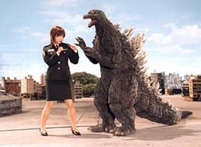 File:Godzillavsakane1.jpg
