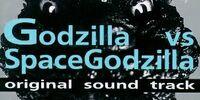 Godzilla vs. SpaceGodzilla (Soundtrack)