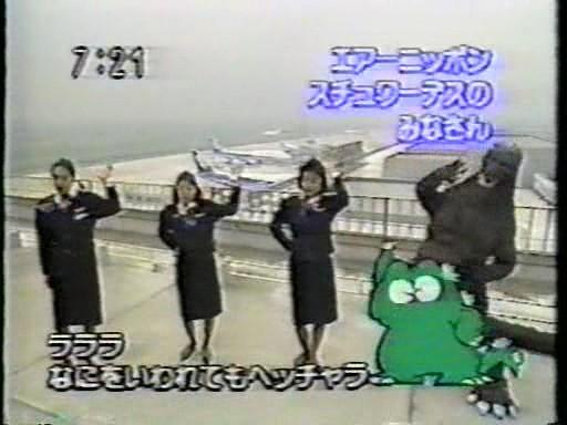 File:Godzilland57.jpg