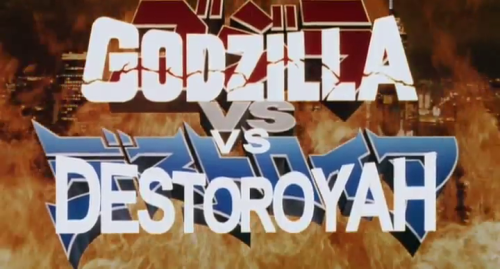 File:Godzilla vs. Destoroyah International Title Card.png