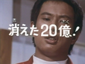 Thumbnail for version as of 14:54, November 7, 2015