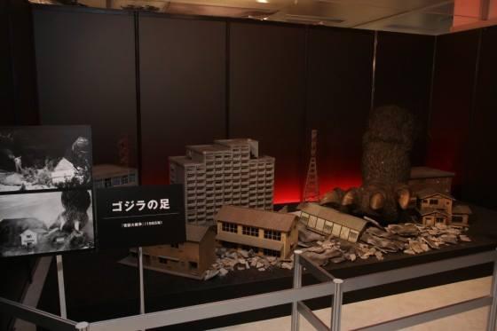 File:Great Godzilla 60 Years Special Effects Exhibition - Godzilla foot from Godzilla Raids Again.jpg