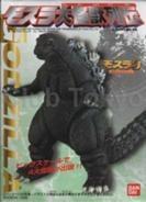 File:Godzilla kaiju legend 2.jpg